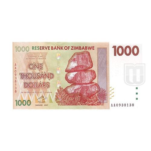 1000 Dollars | KM 71 | O