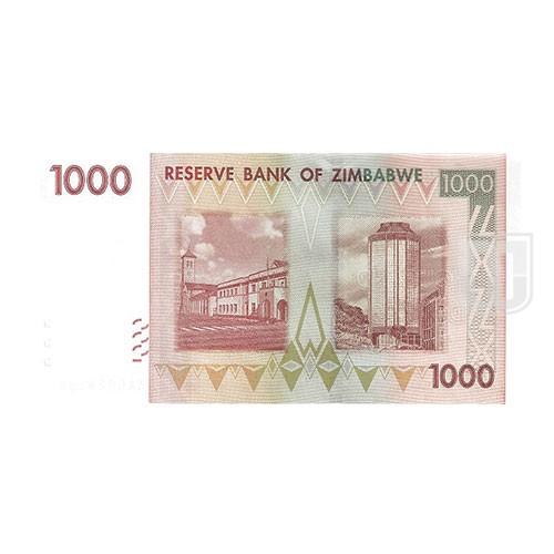 1000 Dollars | KM 71 | R