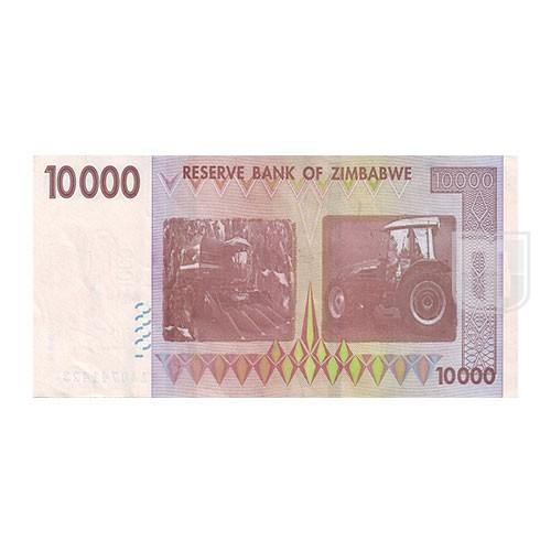 10,000 Dollars | KM 72 | R