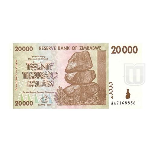 20000 Dollars | KM 73 | O