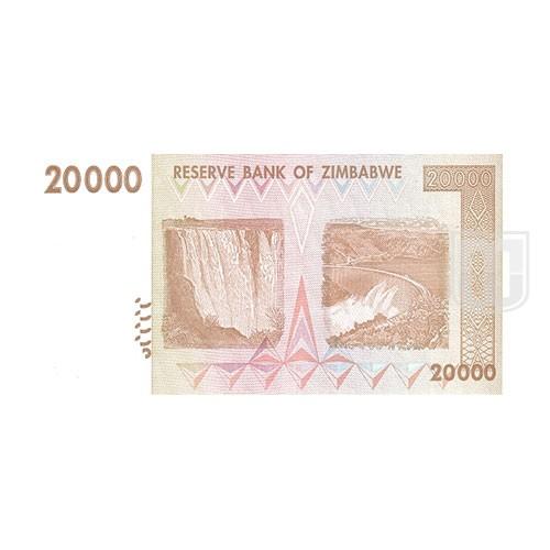 20000 Dollars | KM 73 | R