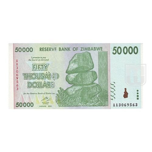 50000 Dollars | KM 74 | O