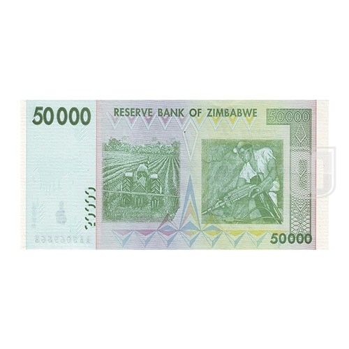 50000 Dollars | KM 74 | R