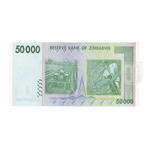DOLLARS | KM 74 | R