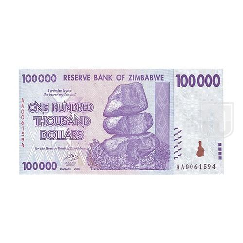 100,000 Dollars | KM 75 | O