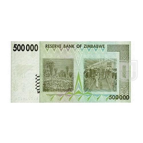 500,000 Dollars | KM 76 | R