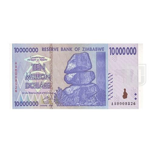 10 Million Dollars | KM 78 | O