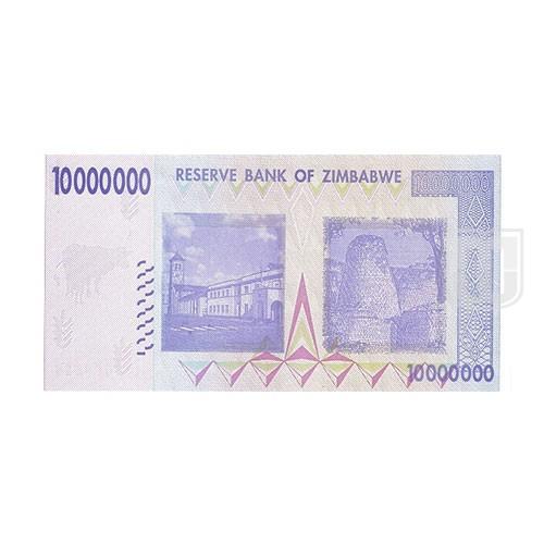 10 Million Dollars | KM 78 | R