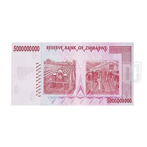 5 Billion Dollars | KM 84 | R