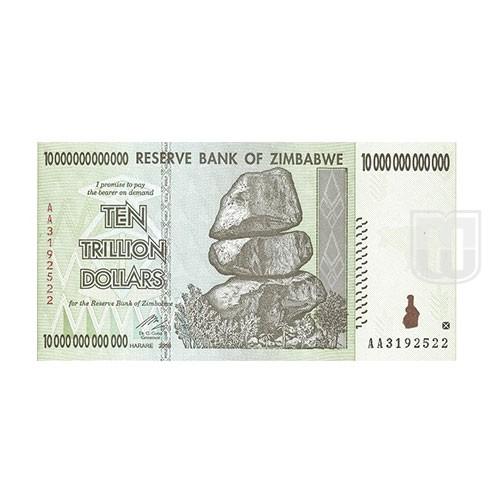 10 Trillon Dollars | KM 88 | O
