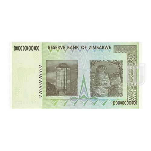 10 Trillon Dollars | KM 88 | R