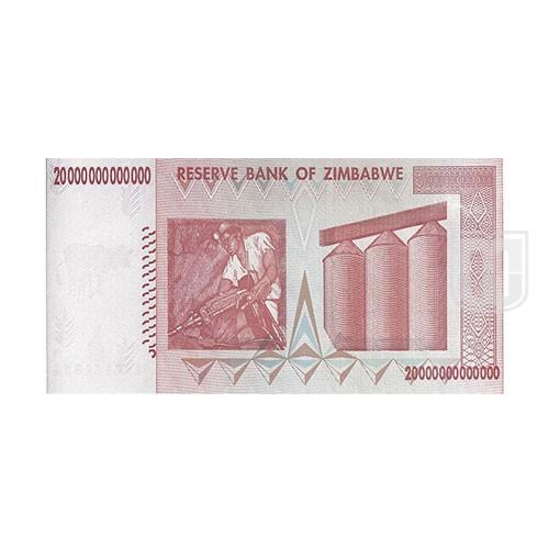 20 Trilion Dollars | KM 89 | R