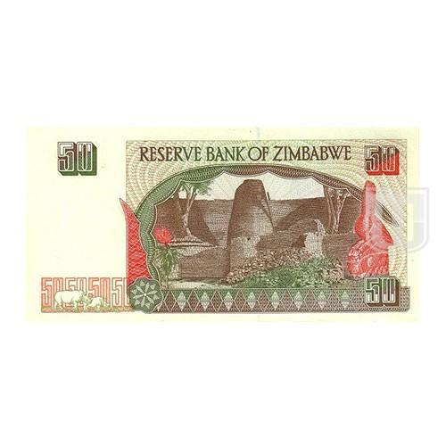 50 Dollars | KM 8 | R