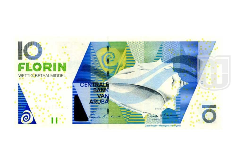 Florin | KM- S16 | O
