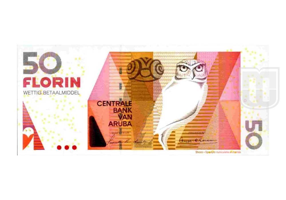 Florin | KM- S18 | O