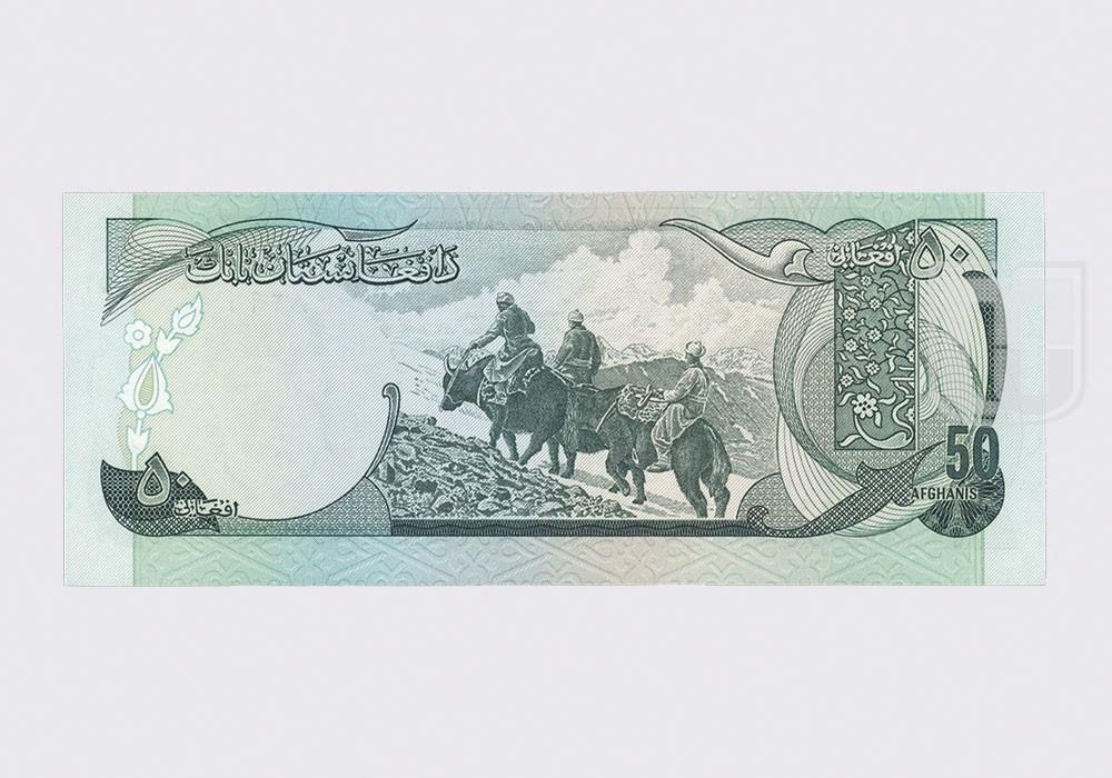 Afghanis | KM- 49 | R