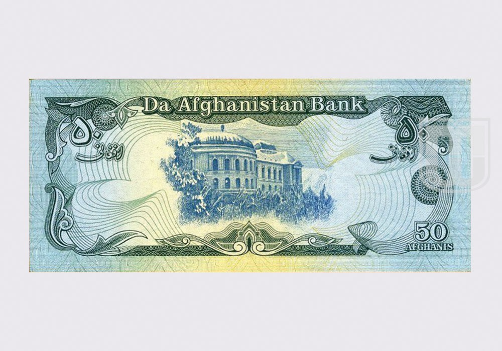 Afghanis | KM- 54 | R