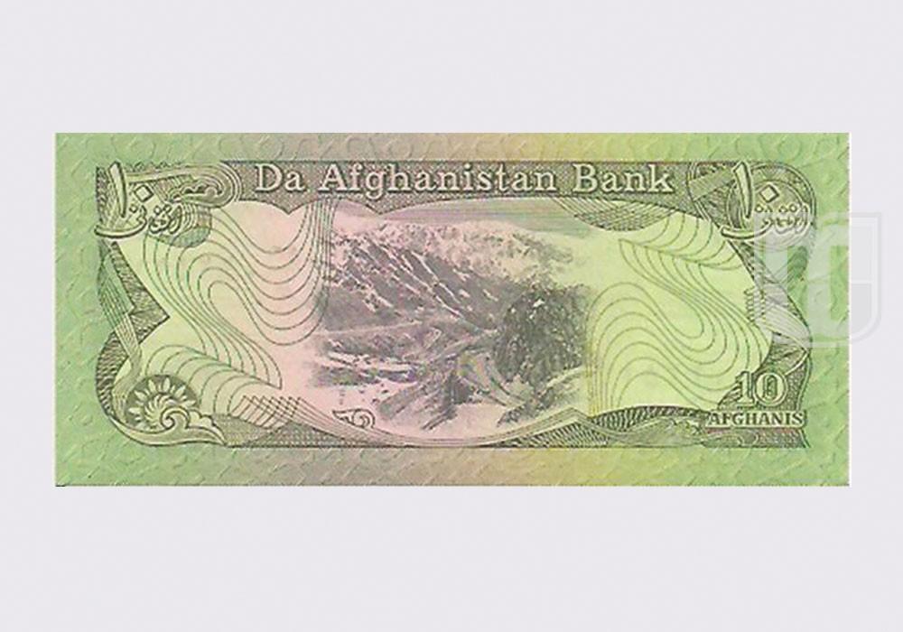 Afghanis | KM- 55 | R