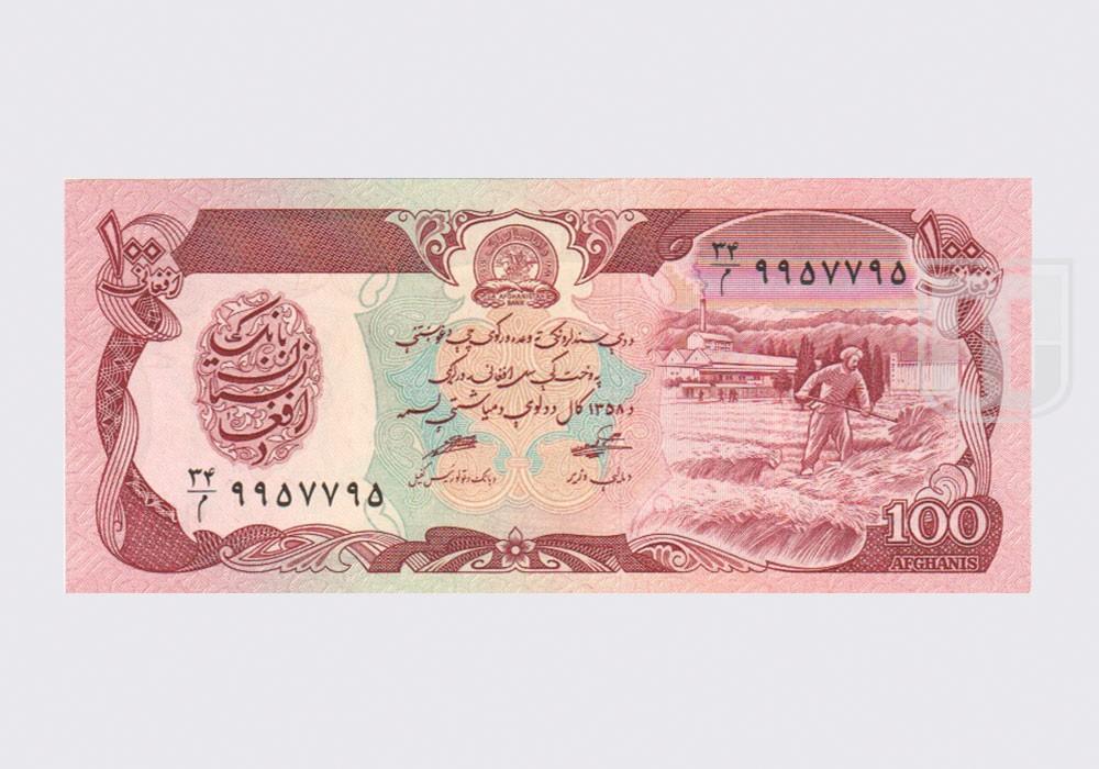 Afghanis | KM- 58 | O