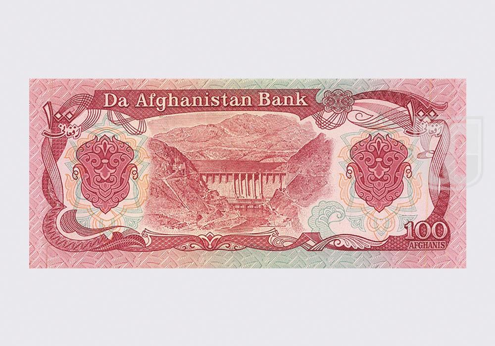 Afghanis | KM- 58 | R