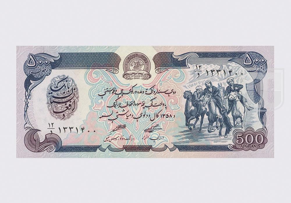 Afghanis | KM- 59 | O