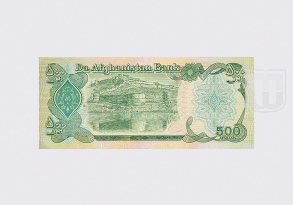 Afghanis | KM- 60 | R