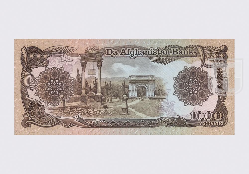 Afghanis | KM- 61 | R