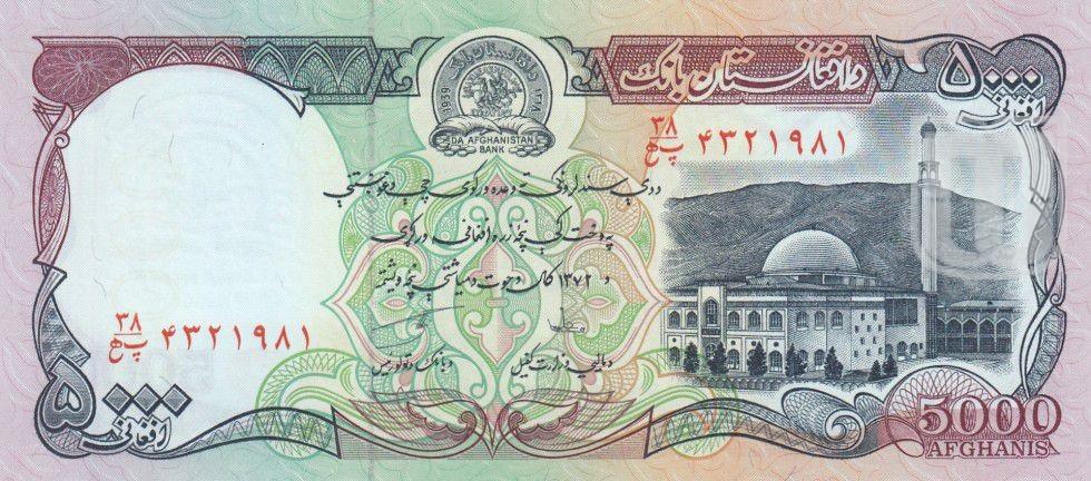 Afghanis | KM- 62 | O