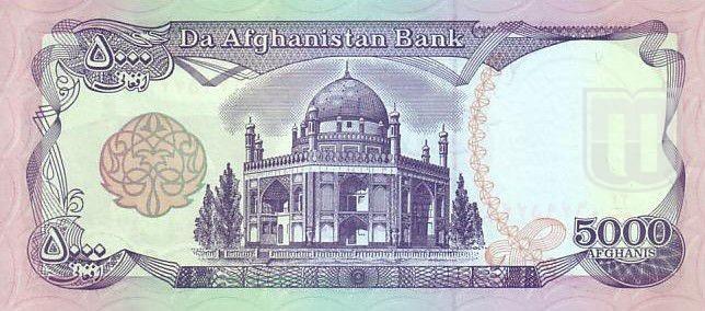 Afghanis | KM- 62 | R