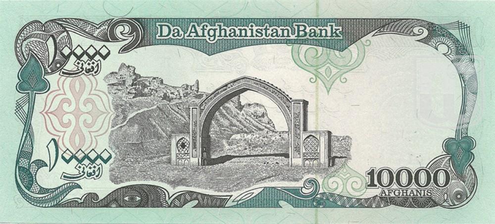 Afghanis | KM- 63 | R