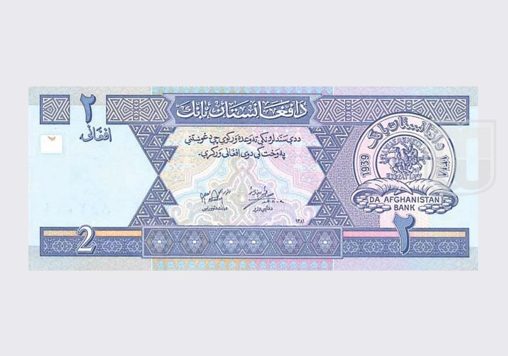 Afghani | KM- 65 | O