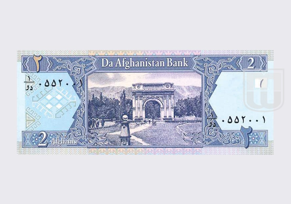 Afghani | KM- 65 | R