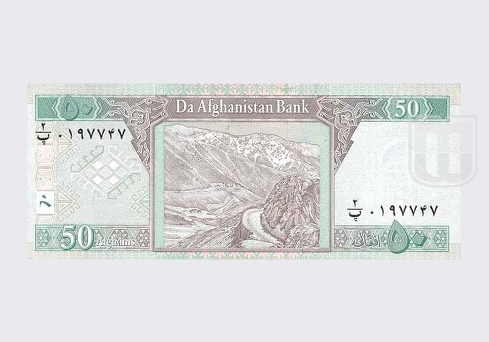 Afghani | KM_69 | R