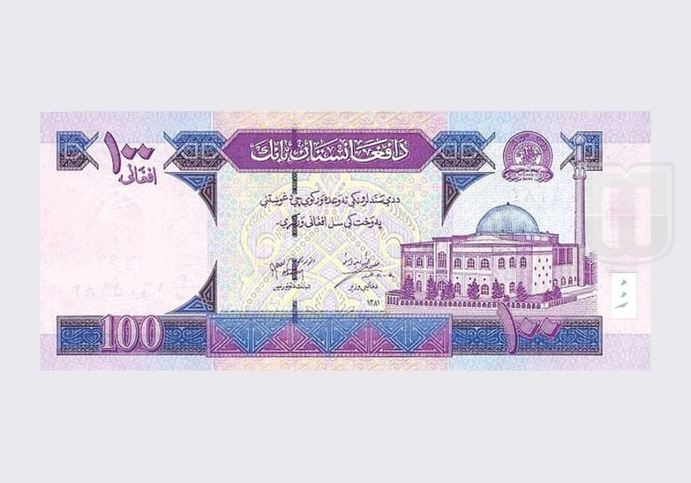 Afghani | KM_70 | O