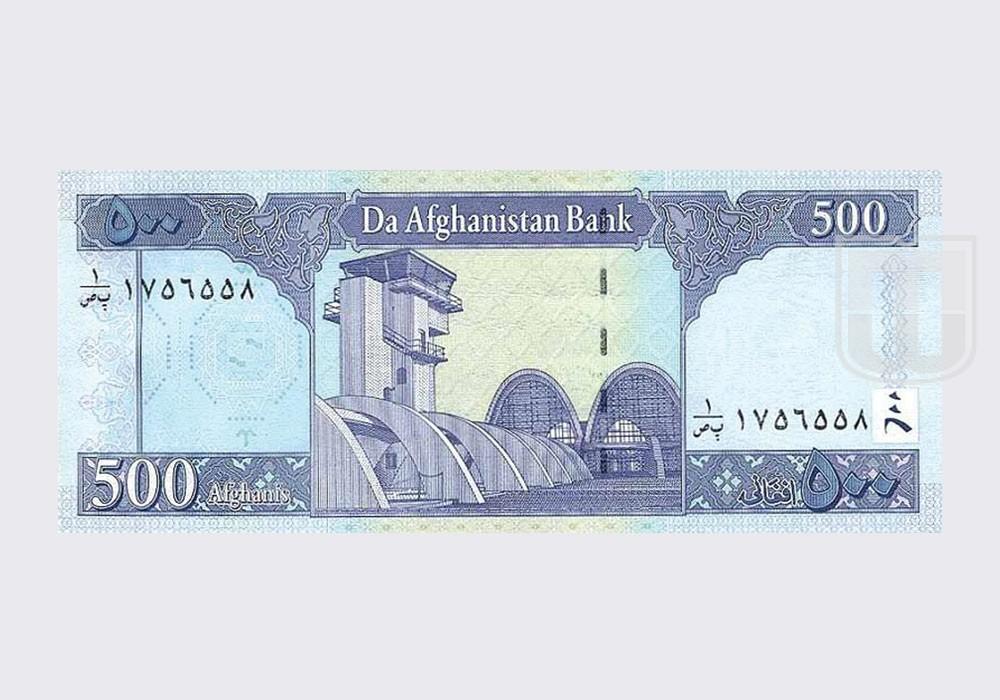 Afghani | KM_71 | R
