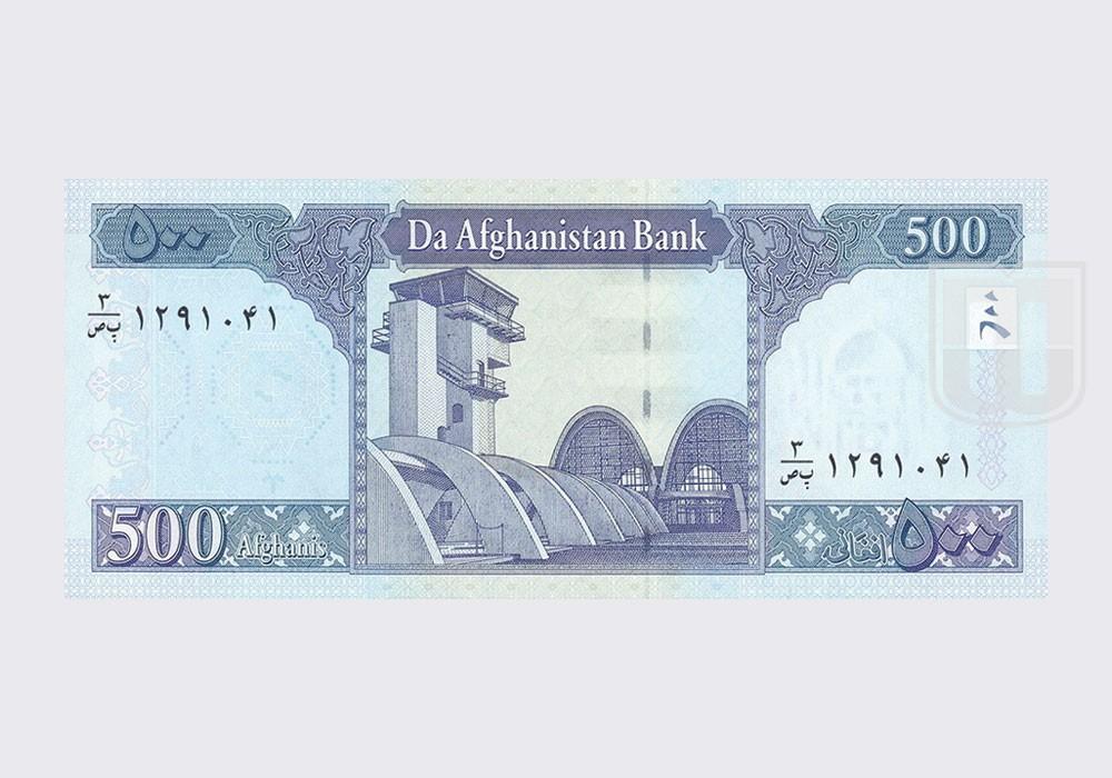 Afghani | KM_73 | R