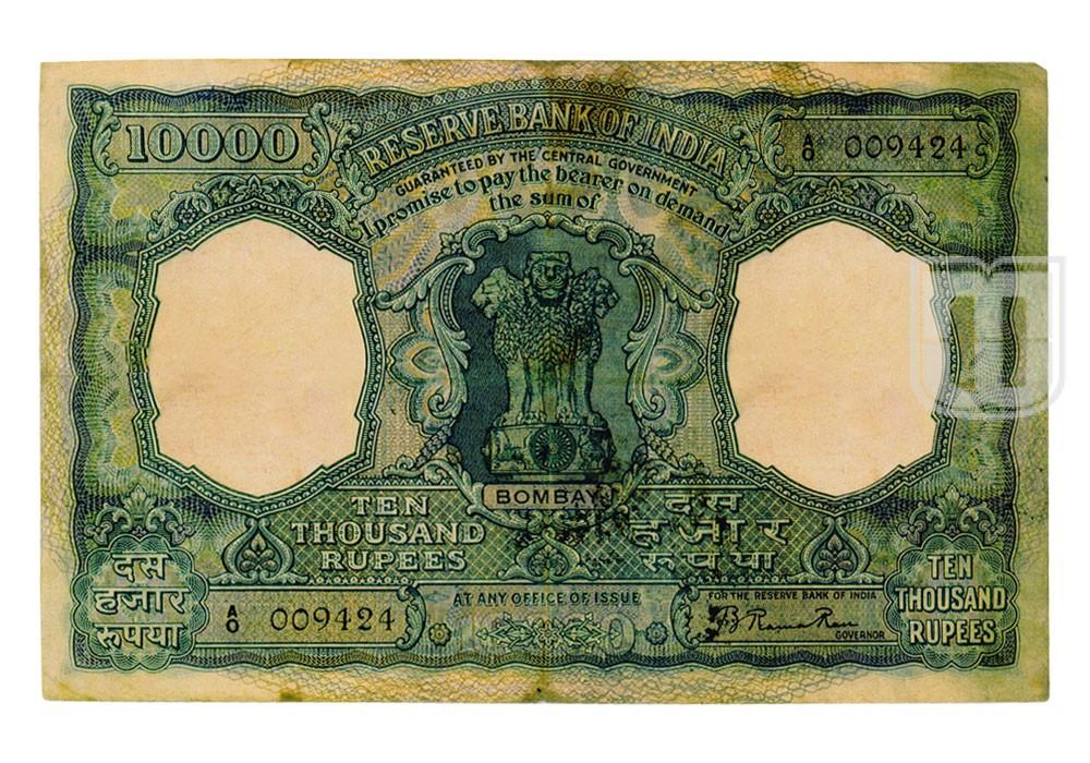 Rupees | 10K-1a | O