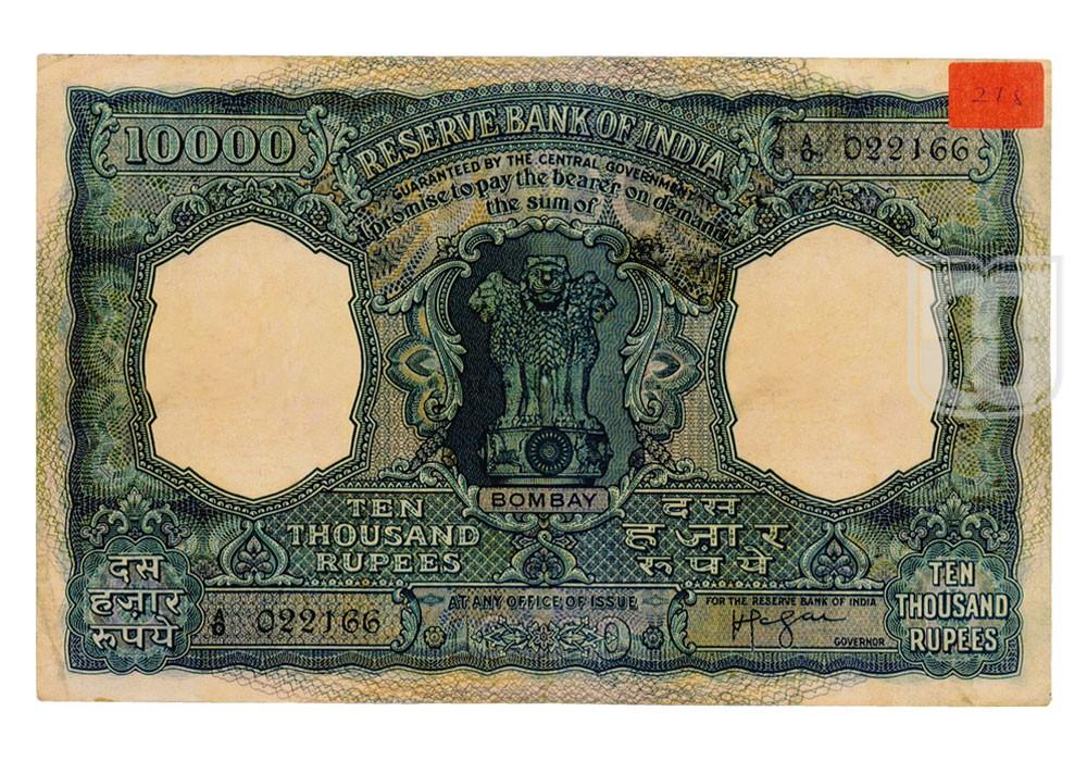 Rupees | 10K-2a | O