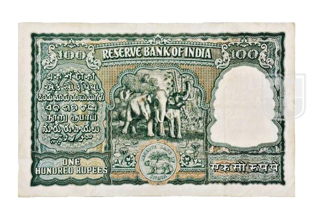 Rupees | PG-4 | R