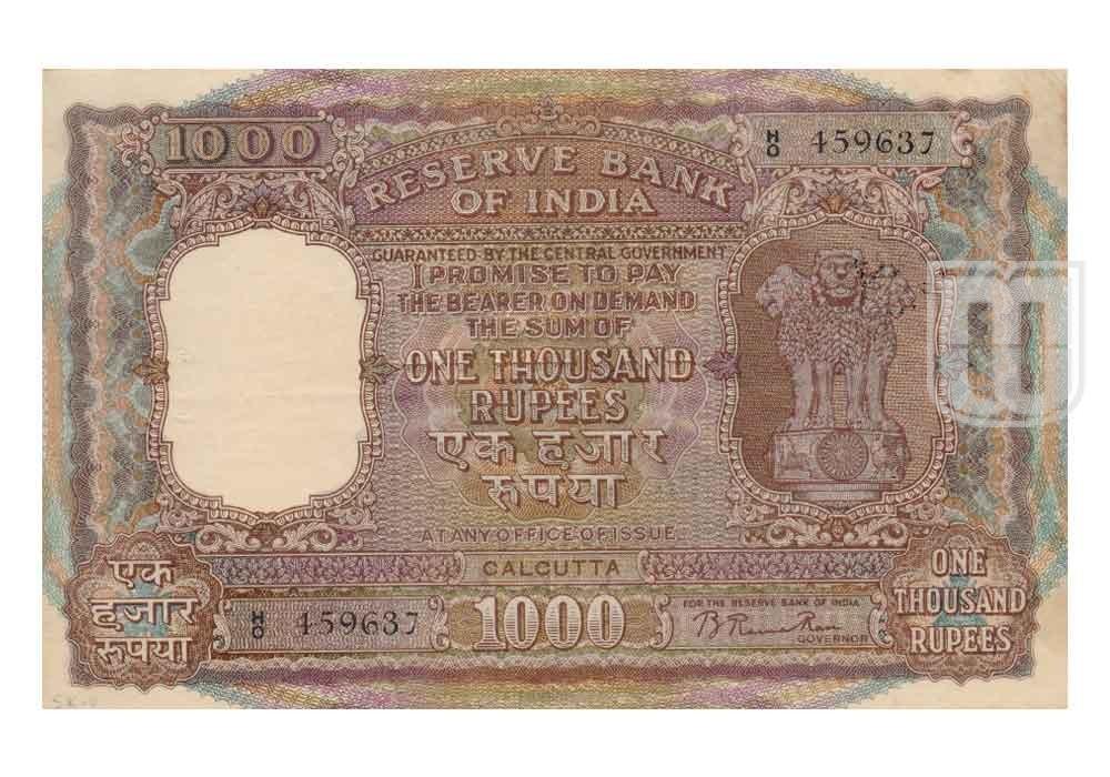 Rupees | 1K-1b | O