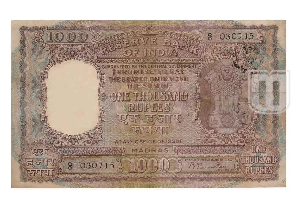 Rupees | 1K-1c | O