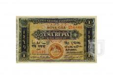 Rupia | 12.11.2 | O