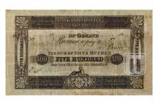 Rupees | 1A.3.10.5 | O