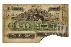Rupees | 1A.3.10.4 | O
