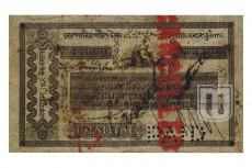 Company Rupees | 1A.3.8.4 | O