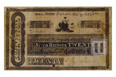 Rupees | 1A.5.1.3 | O