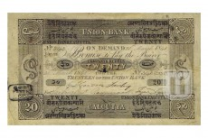 Company Rupees | 1A.6.3.1 | O