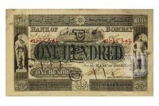 Rupees | 1B.1.1.5 | O