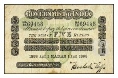 Rupees | 2A.1.5B.1 | O
