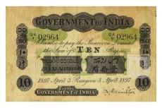 Rupees | 2A.2.1H.1 | O